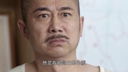 龙叔提起陆安明愤怒不已