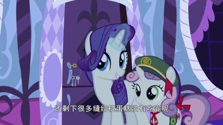 小马宝莉 第六季 彩虹饼干让马儿们中毒