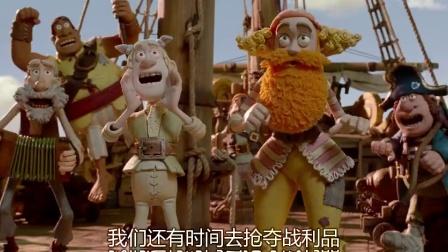 神奇海盗团 粤语版 四处打劫屡碰壁 尽遇瘟疫幽灵船