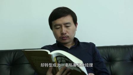 财经晚高峰 (苹果期货 私募匠人-徐书楠)