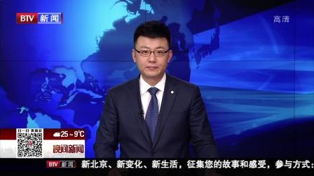 """晚间新闻报道20180330今晚""""今日头条""""广告的""""二跳玄机"""" 高清"""