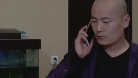 美女总裁爱上我-预告片