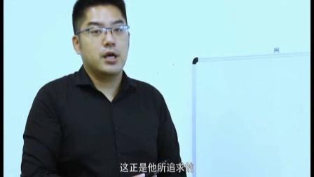 财经晚高峰(王博华--贵金属分析 私募匠人--马俊)