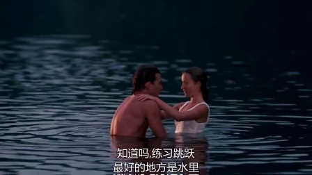 辣身舞 户外舞蹈囧态百出 水中托举新技能