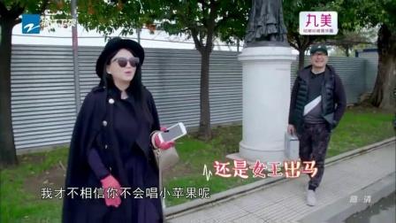 """王岳伦李湘夫妇CUT:地铁拍摄被警察""""带走"""" 李湘开启名嘴解说模式 一路上有你 160416"""