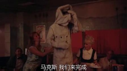 稻草人 派对 酒吧内庆生玩嗨