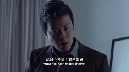 11陈思诚看男科,女医生亲子实验