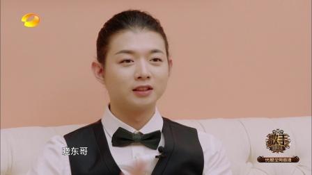 """第12期:突围赛""""十进四""""开战 华晨宇致敬偶像张国荣"""