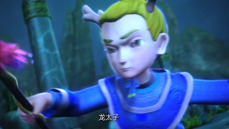 梦幻西游 第四季 第 8 集 龙鳞不顾兄弟情 将龙太子等人打成重伤
