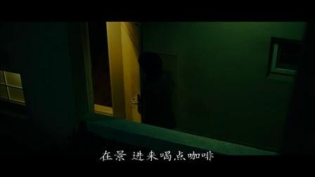 我老婆要嫁人 大叔发飙掐孙艺珍