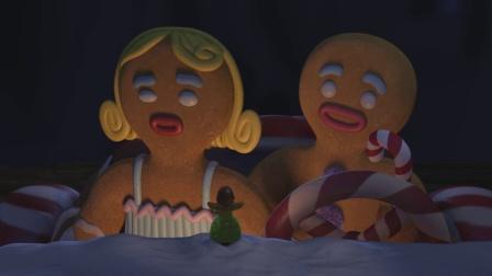 史瑞克外传:欢度圣诞 派对失控成闹剧 史瑞克发飙怒逐客