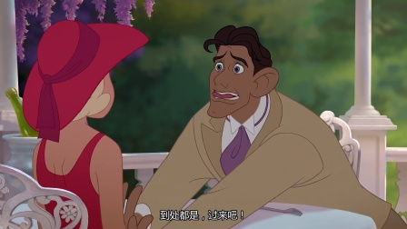 公主与青蛙 普通话版 大鳄鱼吹小号 与青蛙王子欢乐合奏