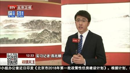 《长江万里图》亮相国博 200米画卷绘大好河山 特别关注 20180410 高清版