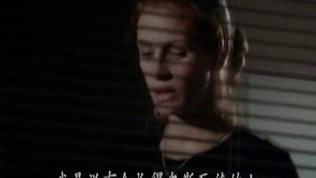 《连锁阴谋 普通话版》  梅尔吉布森变痴情郎 远远偷看女神