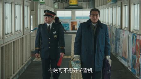 铁道员 日本电影学院最佳影片