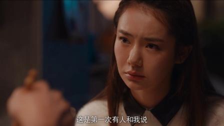 北京女子图鉴 05