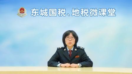 特殊性税务处理政策简介