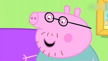 小猪佩奇 第三季:猪爸爸抛起猪妈妈,接的时候差点把腰都弄断了