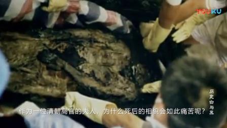 齐齐哈尔扎龙湿地内, 发现三百年干尸, 突然复活吓疯在场专家
