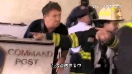致敬!无关国籍 消防队员都是英雄!