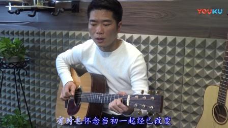 《广东爱情故事》广东雨神  深蓝雨吉他弹唱版