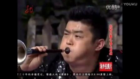 赵本山最强徒弟丫蛋,吹唢呐《黄土高坡》一浪高过一浪!