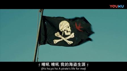 加勒比海盗6四海之怒预告片