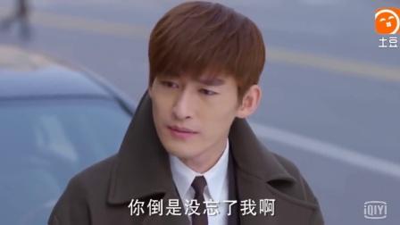 赵丽颖向大老板借钱过年, 张翰一言不合就拒绝掉了