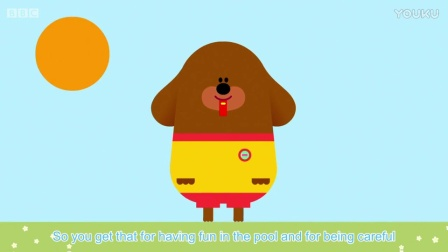 Hey Duggee The Paddling Pool Badge