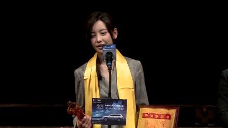 第23届华鼎奖颁奖礼 中国最佳电影歌曲 于文文 《体面》180408