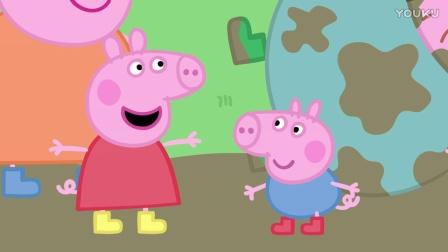 小猪佩奇  001 泥坑 粉红猪小妹