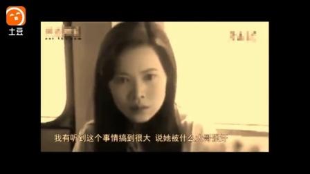 香港老大接受访谈, 揭秘当年绑架刘嘉玲, 逼疯蓝洁瑛事件的内幕