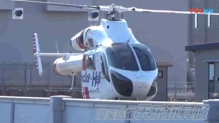 JA 6908 MD - 900 Explorer埼玉医科大学総合医疗中心