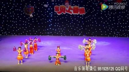 2017宝贝上春晚幼儿舞蹈视频小班舞蹈《火啦火啦》