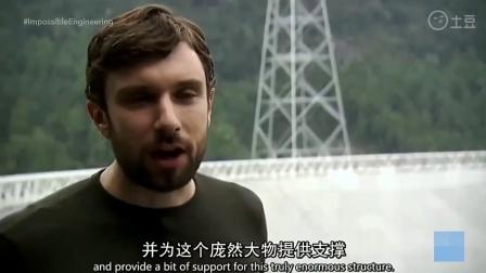 外国人不相信中国人能完成 我们不仅完成 效率超过美国十倍