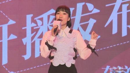 《北京上海女子图鉴》发布会:阿肆现场演唱上海《女子图鉴》主题曲