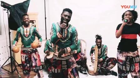 非洲原始部落表演团队