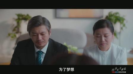 《北京上海女子图鉴》发布会:北京女子图鉴 精彩预告片