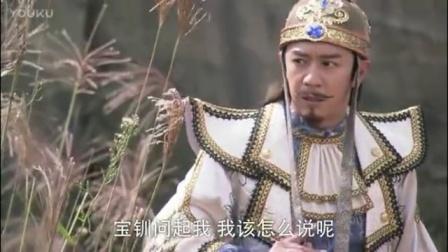 时隔十八年, 薛平贵站在王宝钏面前, 王宝钏却认不出薛平贵