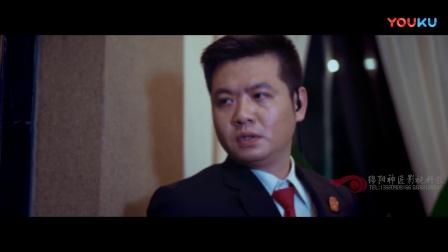 绵阳微电影四川微电影四川影视制作公司《无处可逃》