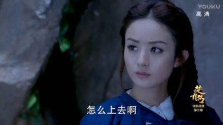 赵丽颖和窦骁孤男寡女共处一山洞 颖宝嫌弃窦骁的样子真逗