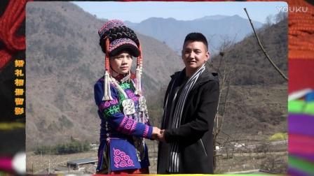 彝族婚礼彝族结婚彝族美女婚礼的精美相册