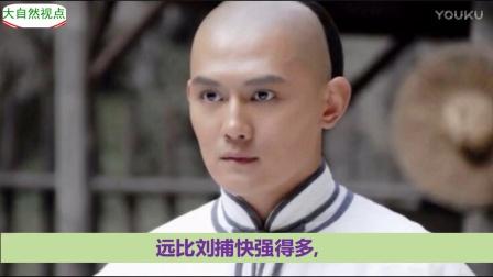 《青年霍元甲之冲出江湖》第7集  李浩轩、刘真君主演