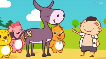 贝瓦儿歌:小毛驴