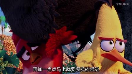愤怒的小鸟: 胖红很后悔戴两个傻子出门简直崩溃了, 还爬错了山