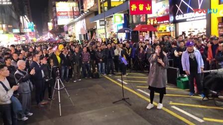 廣東愛情故事「一首網絡歌手所創作的歌曲,在內地很盛行的,帶給大家不同的新嘗試!」(2018-02-10)香港街頭藝人及唱作音樂人彭梓嘉老師