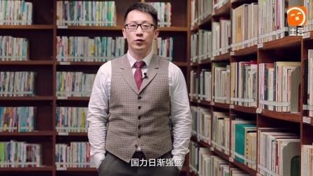 国博讲解员河森堡向你讲述中国车辆演进史