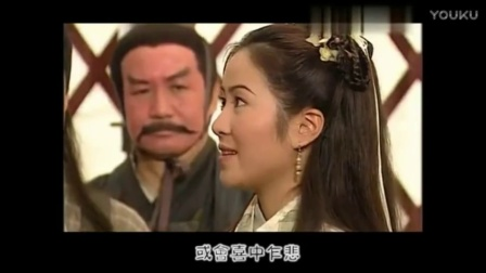 盘点《封神榜》中最经典的三首歌曲, 陈浩民版独占两名