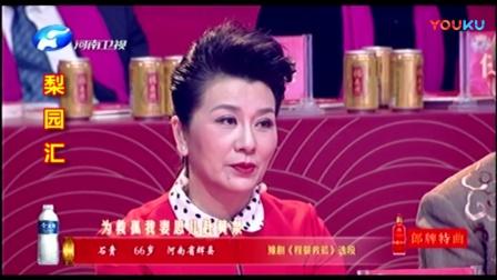 石  贵:《梨园春》2017年年终总决赛银奖擂主 演唱.《程婴救孤》选段mp4