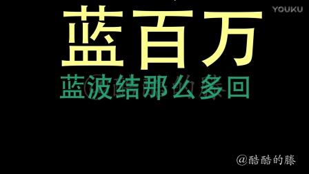 最近的江湖令我深感困惑,怀揣着各种问题的我,把电话打给了东北最有社会文化底蕴的老师,二龙湖浩哥,听他讲讲雷雷和徐晓冬的看法……
